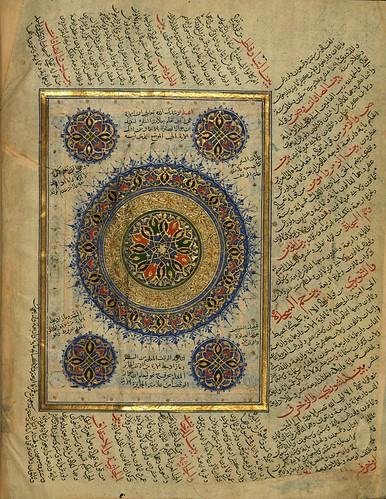 012-Fol 5v-W.563, EL CORÁN- Siglo XV--The Digital Walters