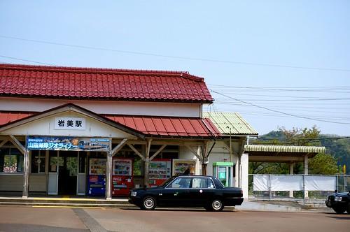 Iwami Station