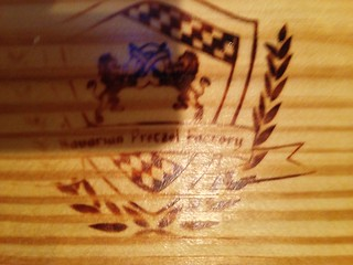 Bavarian Pretzel Factory Brand