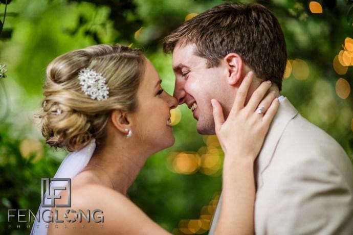Atlanta Wedding at Flint Hill