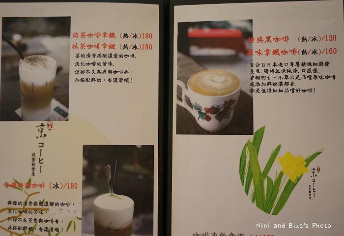 明森京抹茶蔬食早午餐09