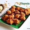 Thavala vadai recipe