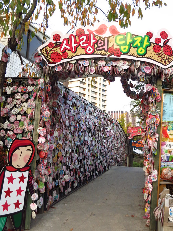 Seoul Fall 2013: Insadong