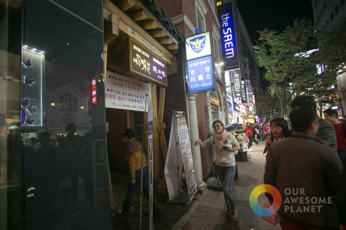 Jinsadaek Hanok - KTO - Our Awesome Planet-6.jpg