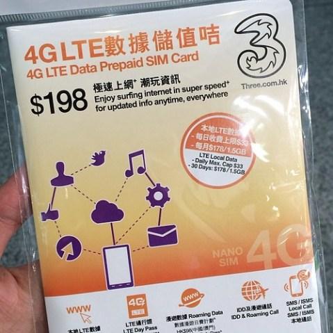次回用に購入。次はLTE。ドコモスマホ持ってる人はSIMロック解除して、空港出国ロビーにある「3」で手に入れるといいよ。一日33香港ドルでデータ使い放題。