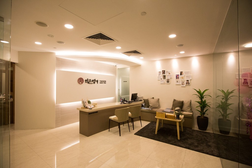 1. Reception Area