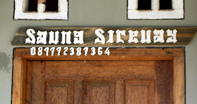 saung sireuay IMG_6376