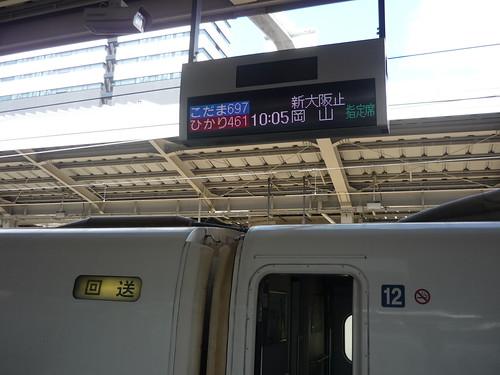 P1040028