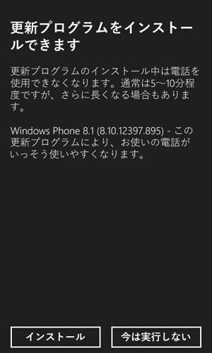 wp_ss_20140805_0001