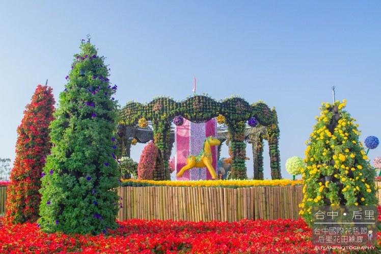 台中國際花毯節42