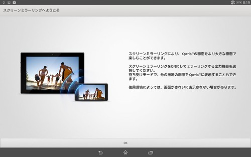 Screenshot_2014-05-03-08-19-42