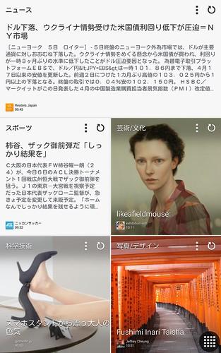 Screenshot_2014-05-06-11-39-44