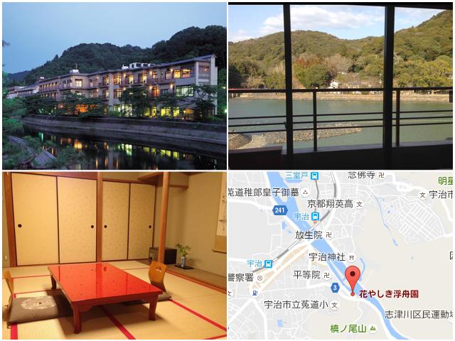 京都住宿 三人房