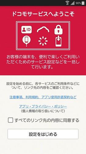Screenshot_2014-05-23-02-16-00