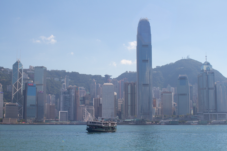 Hong Kong View from Tsim Sha Tsui Star Ferry Harbour