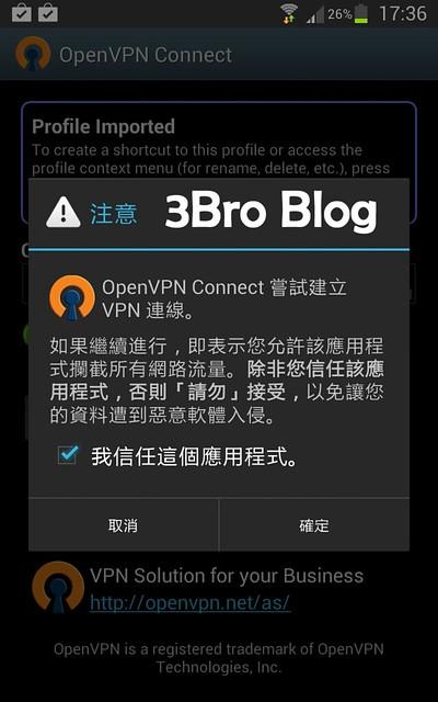 VPN_07