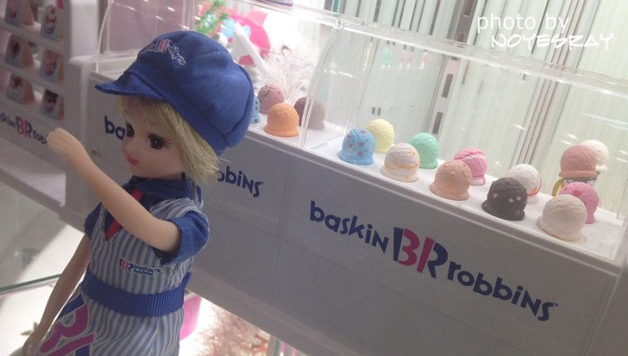 01 Baskin Robbins 31冰淇淋