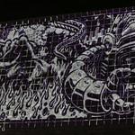 Video projection at Arboretum Festival 2014