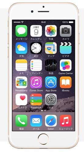 ScreenSnapz-pro2014-010