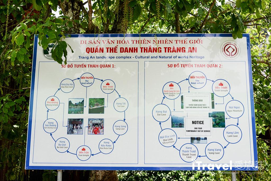 越南河内陆龙湾游船体验 (8)