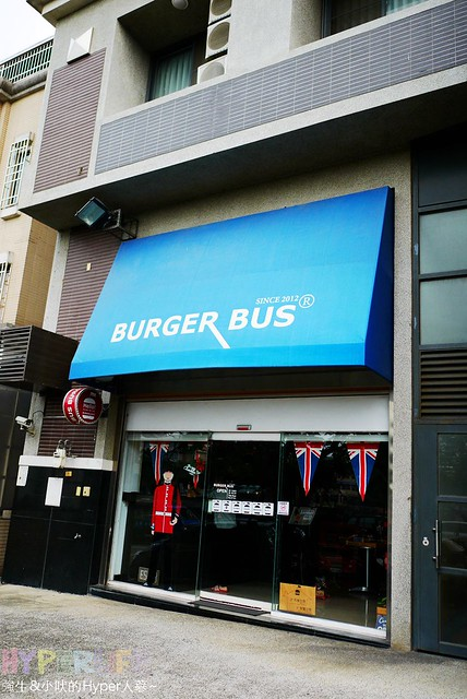 Burger Bus 漢堡巴士 (7)