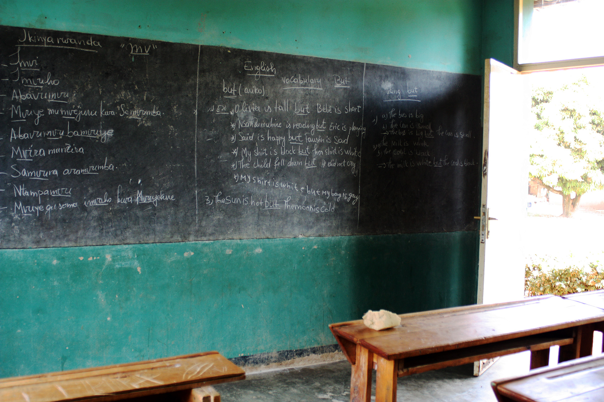 One of the teaching classrooms.