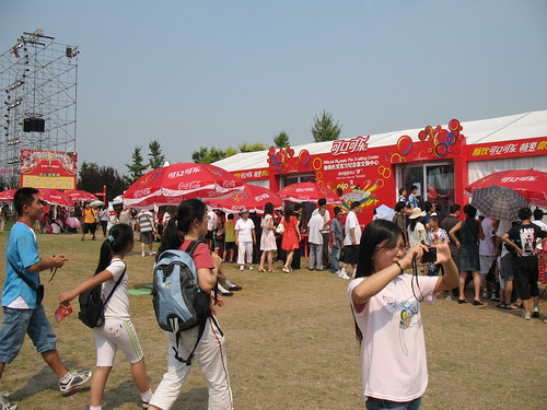 2008 Pékin / Beijing Jeux Olympiques 24/08