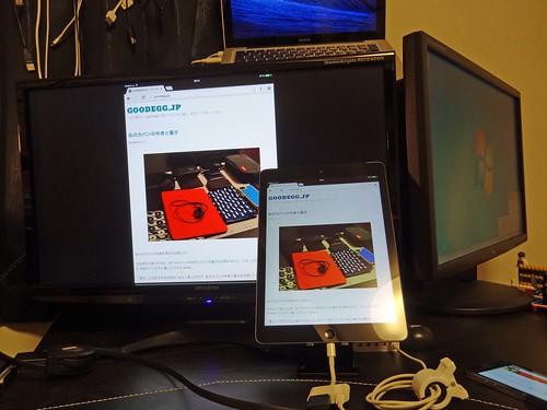 iPad_V