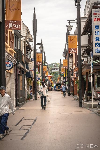 Komachi Dori, Kamakura