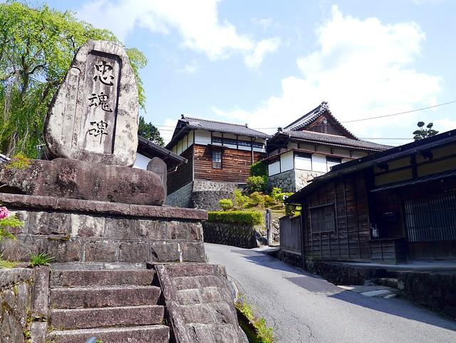Along the Terashita