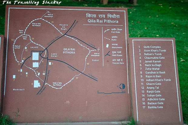 Qila Rai Pithora (8)