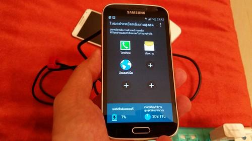 Ultra Power Saving Mode ของ Samsung Galaxy K Zoom