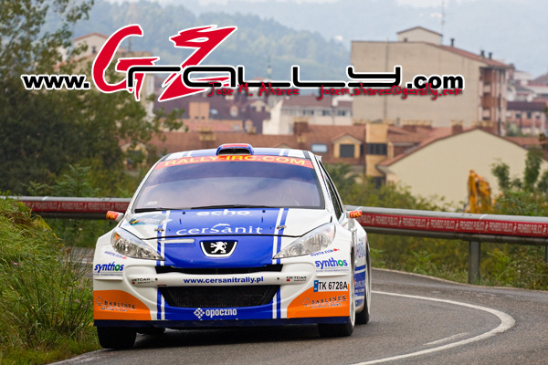 rally_principe_de_asturias_145_20150303_2077330059