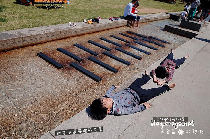【20140921】| 去首爾放韓假| 怎麼遊汝矣島漢江公園?介紹你這款-跑步,快又有趣! 鋼琴水道