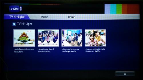 GMM App บน LG Smart TV