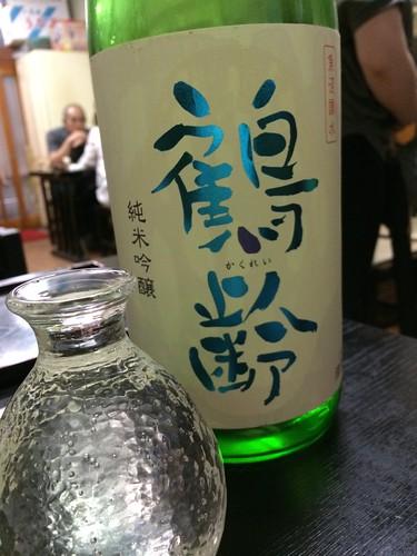 出来上がるまでポン酒で。鶴齢@赤垣