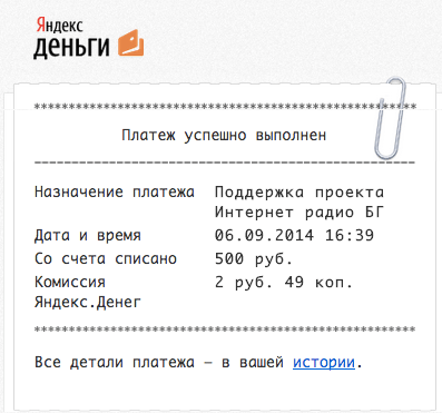 Снимок экрана 2014-09-06 в 16.41.48