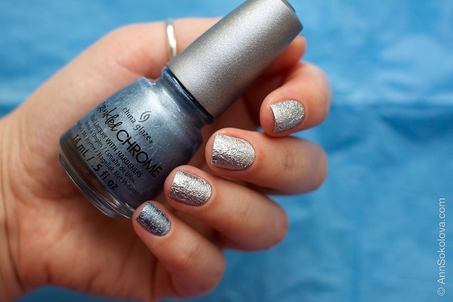 06 China Glaze   Aluminate + Iron Out The Details
