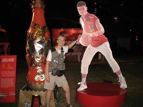 2008 Pékin / Beijing Jeux Olympiques 23/08