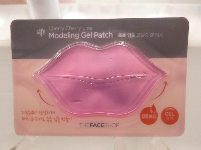 modeling gel patch