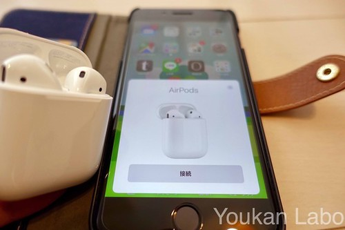 apple-airpods-2016-12-2315