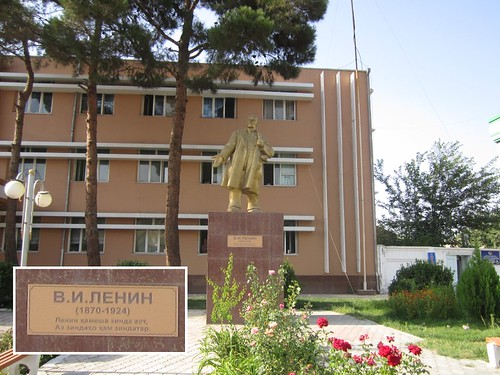 Памятник Ленина