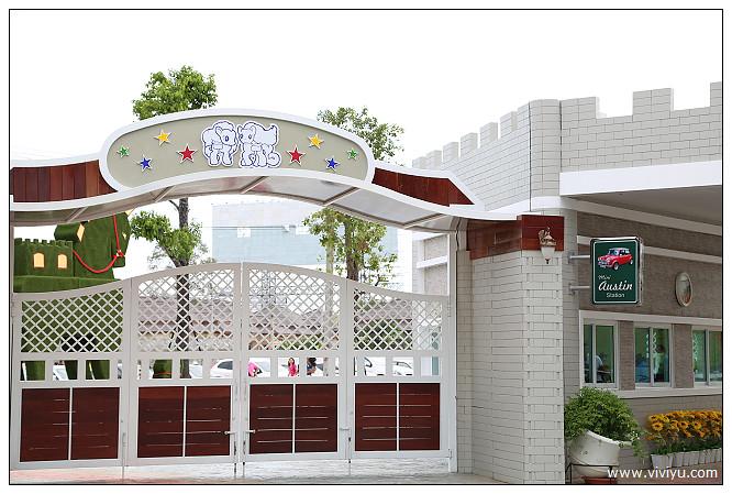 泰國,親子樂園 @VIVIYU小世界