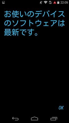 Screenshot_2014-07-05-22-09-03