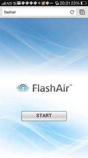 หน้าจอแรกเข้าของ Toshiba FlashAir
