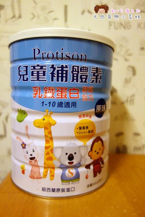 《育兒》兒童補體素乳鐵蛋白初乳配方~適合1-10歲孩子的飲食補給,攝取均衡營養,讓孩子健康迎接外來的 ...