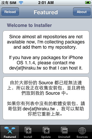 iPhone_1.1.4_Jailbreak_5