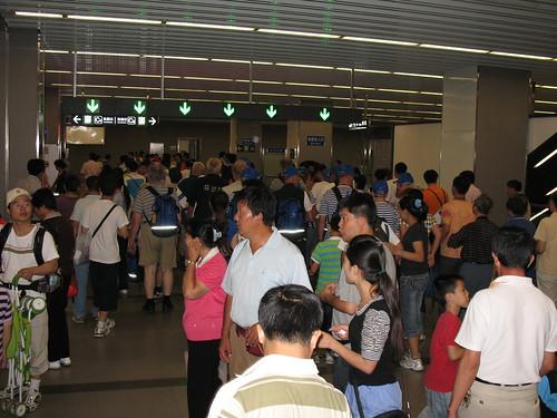 2008 Pékin / Beijing Jeux Olympiques 17/08
