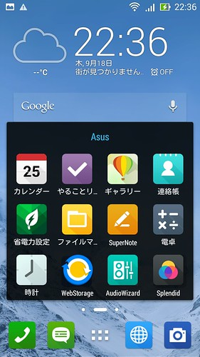 Screenshot_2014-09-18-22-36-04
