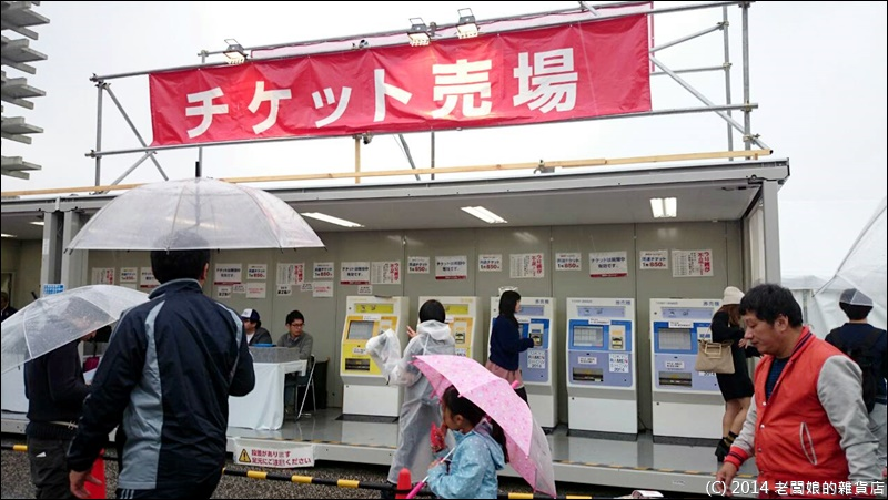 2014東京拉麵show